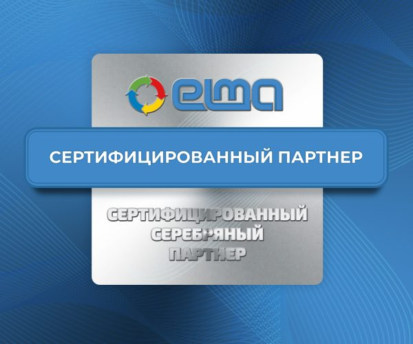 Сертифицированный партнер